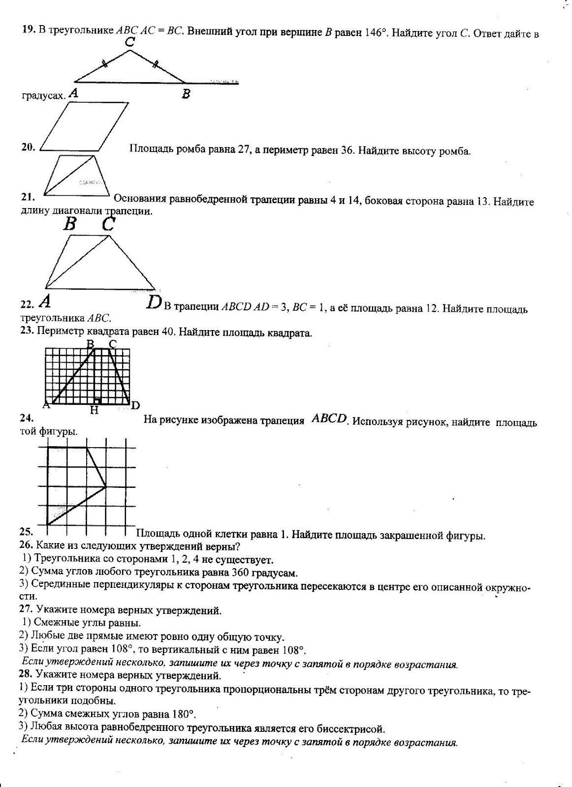 Математика 2 класс часть 2 демидова ответы скачать торрент