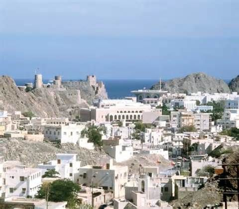 Muscat Oman Oman Countries To Visit Incredible Places