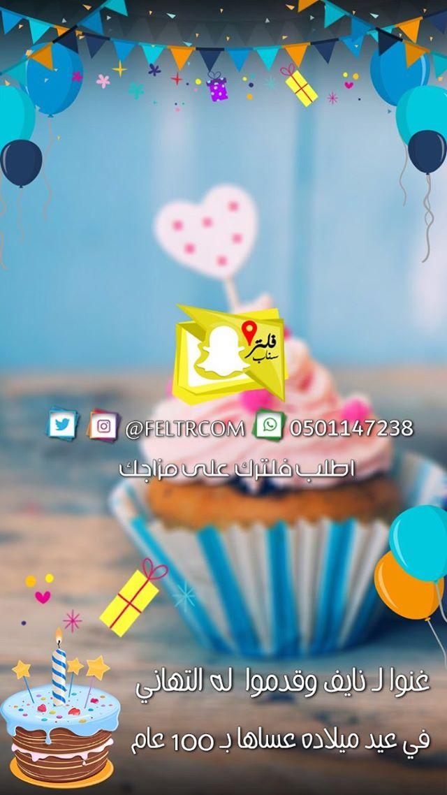 Stories Instagram Whatsapp Message Instagram Messages