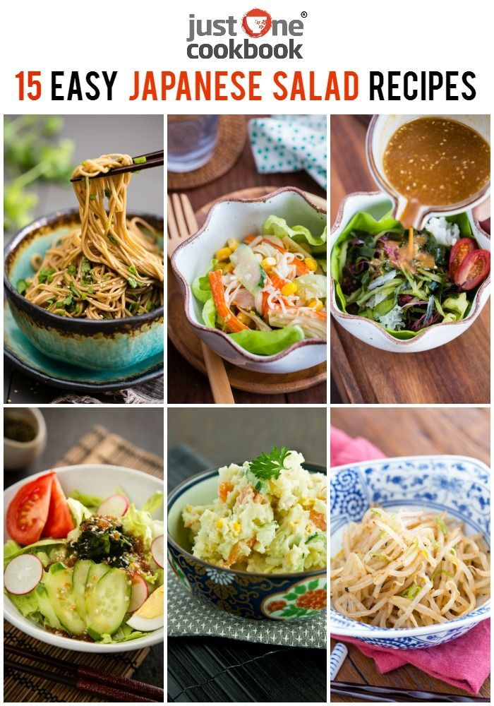 Authentic 15 easy japanese salad recipes just one cookbook food authentic 15 easy japanese salad recipes forumfinder Image collections