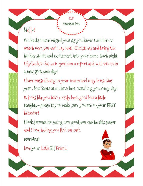 Elf On The Shelf Letter Template. Free Printable Elf On The Shelf ...