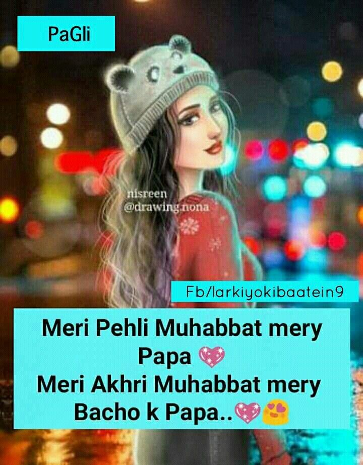 Hahahah My Only Mohabbat Is My Baba Love Ishq And