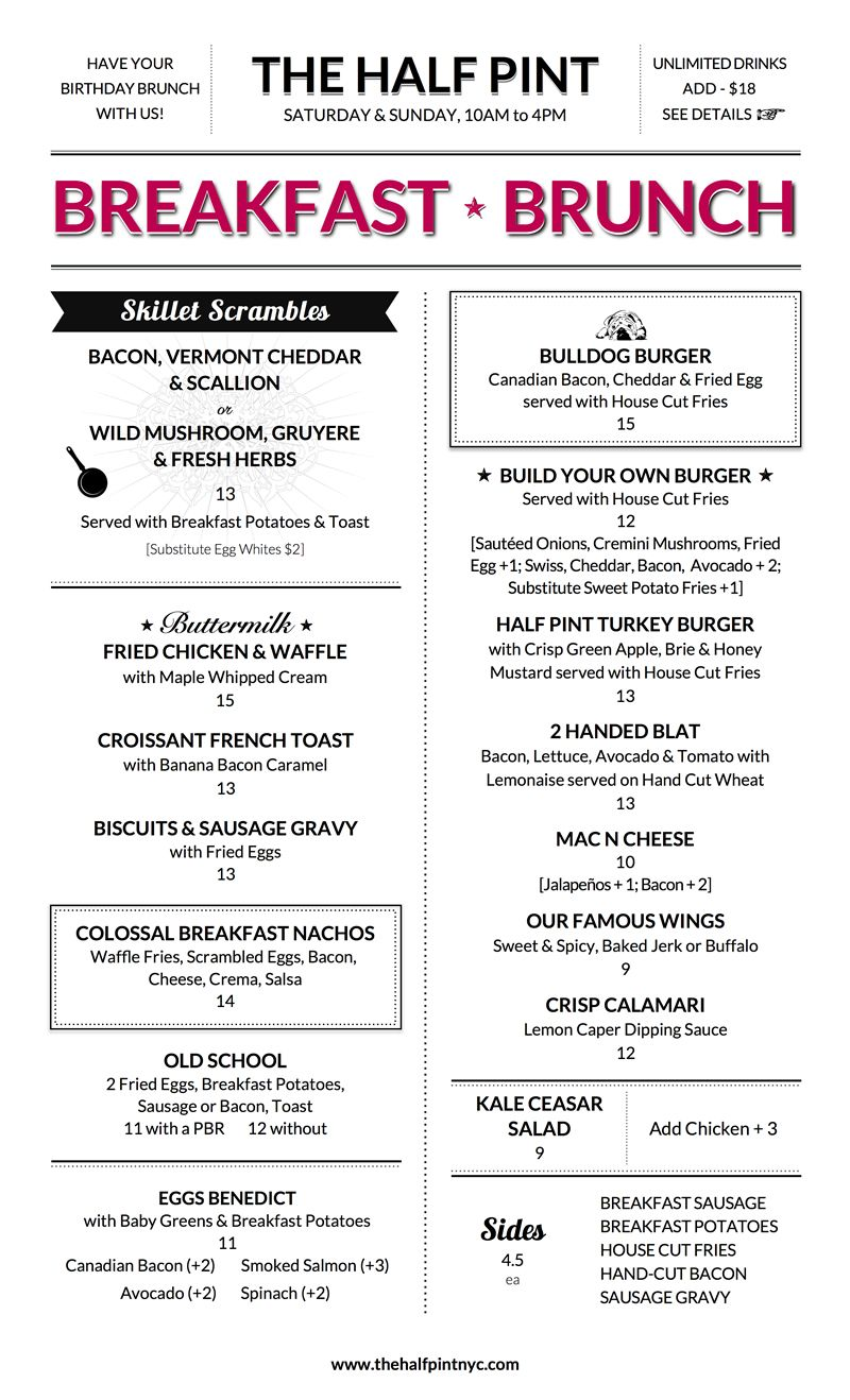 The half pint brunch menu new york city brunch specials for Best brunch menu