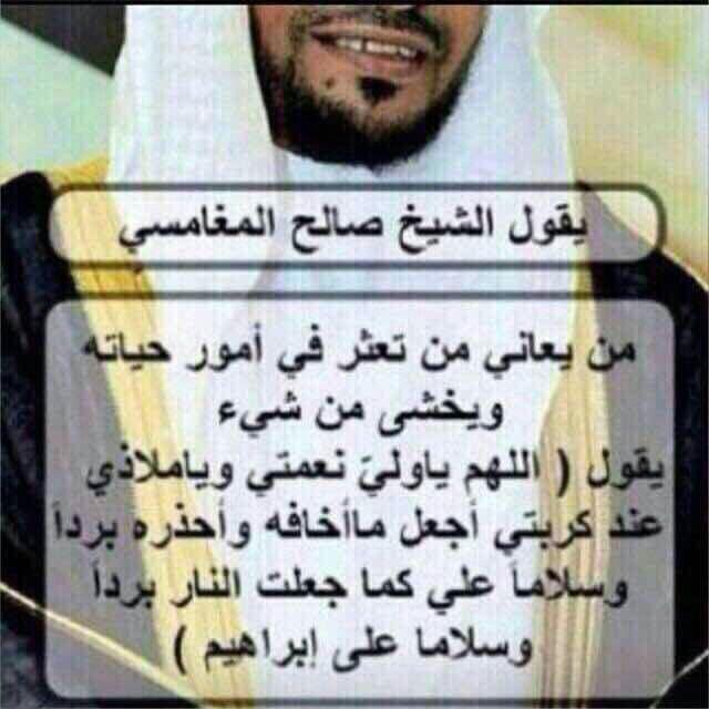 E1d55416ceb56aff76ed5f2be2372e3d Jpg 640 640 Pixels Islam Facts Islamic Phrases Prophets In Islam