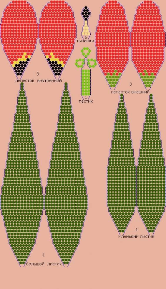 Схема тюльпана бисера