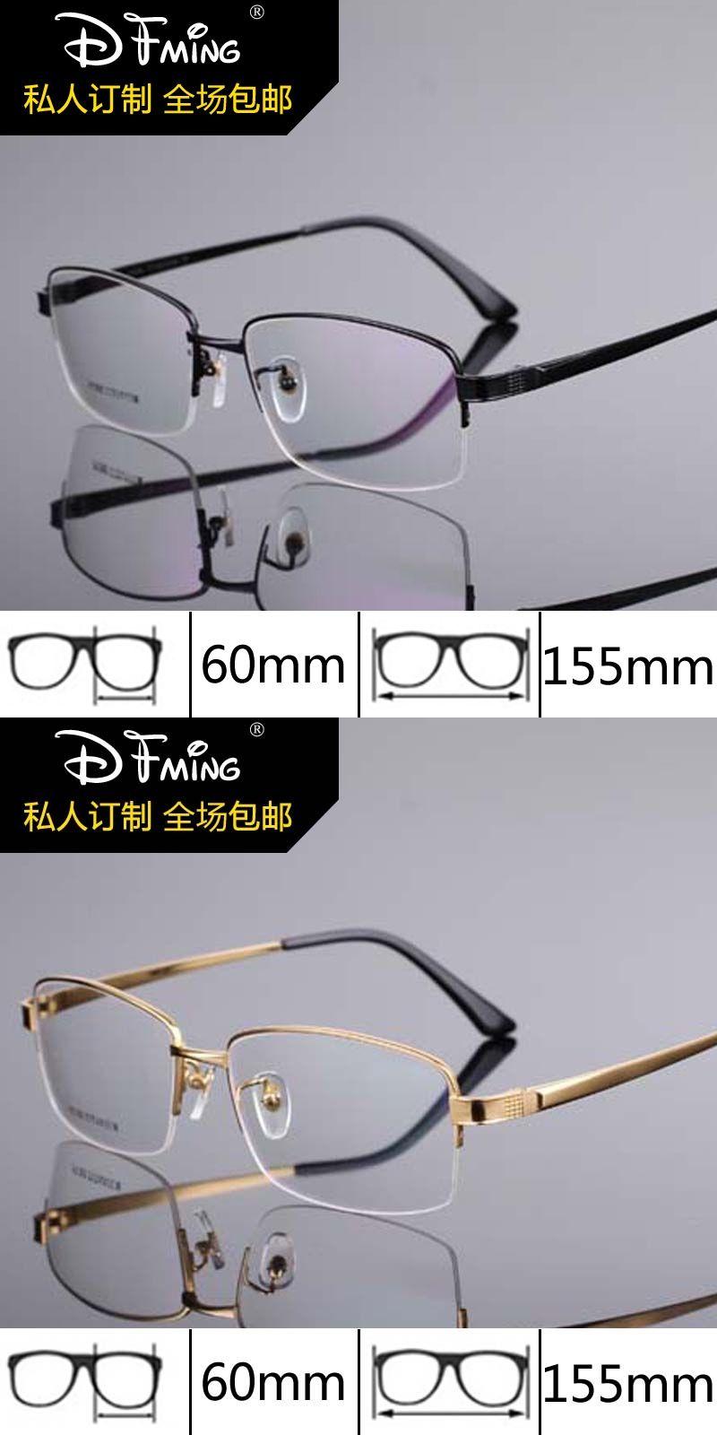 e0d3f5067d9 Fashion eye mens glasses frames prescription eyewear 8213 pure titanium  Ultra-light half-frame