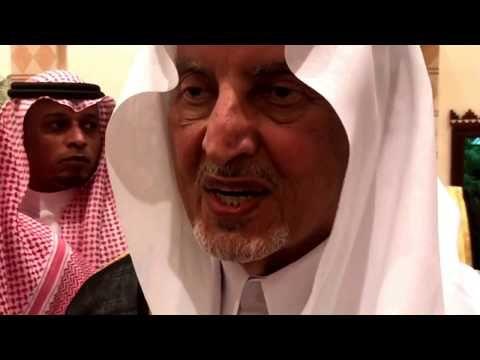 شاهد ماذا قال الامير خالد الفيصل للأمير بدر بن عبدالمحسن Youtube Hrh Prince Monica