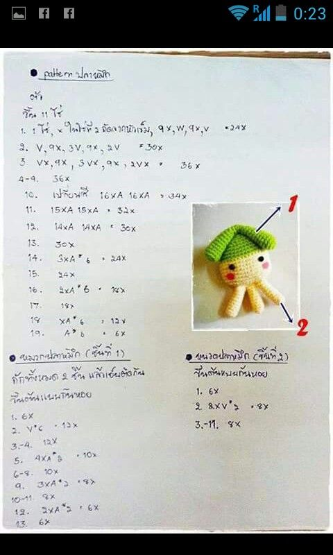 แพทปลาหมึก><` | แพทเทิร์นตุ๊กตาถัก | Pinterest