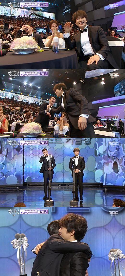 Ji Sung and Park Seo Joon Win Best Couple Award at 2015 MBC