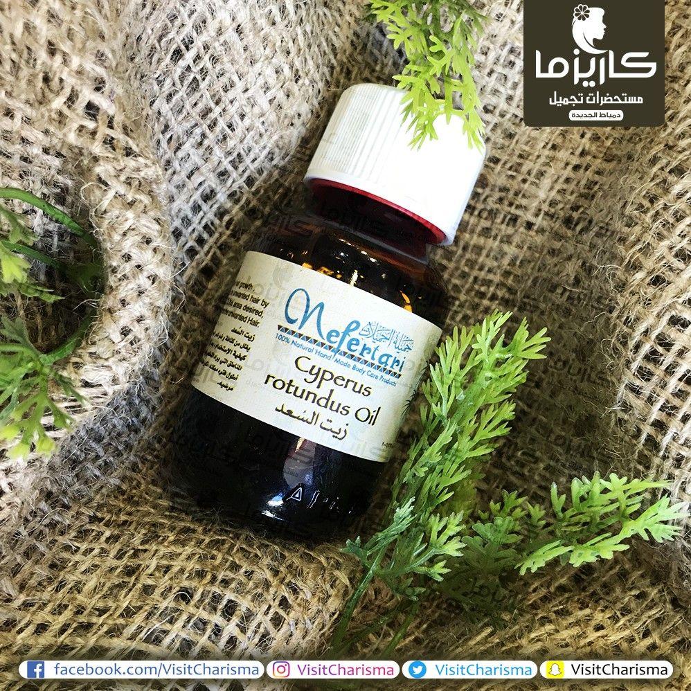 زيت الس عد لإضعاف نمو الشعر الغير مرغوب فيه الطبيعي من نفرتاري Cyperus Rotundus Oil للتفاصيل وطريقة Wine Bottle Whiskey Bottle Macallan Whiskey Bottle