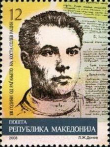 Image result for kosta racin