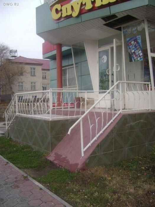 World's funnest/most dangerous wheelchair ramp. Architecture Fails, courtesy of BuzzFeed
