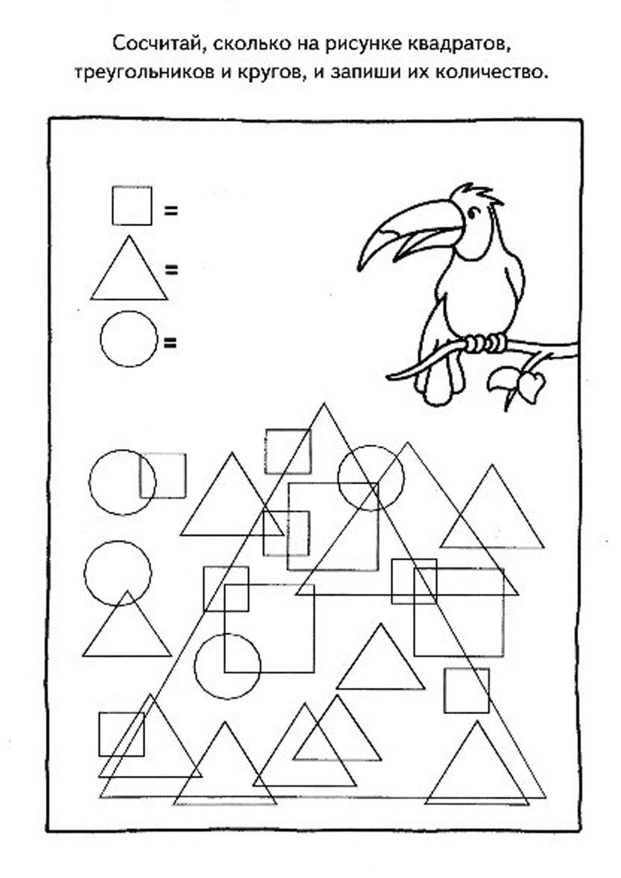 Spočítej tvary | Геометрические фигуры, Обучение на дому и ...