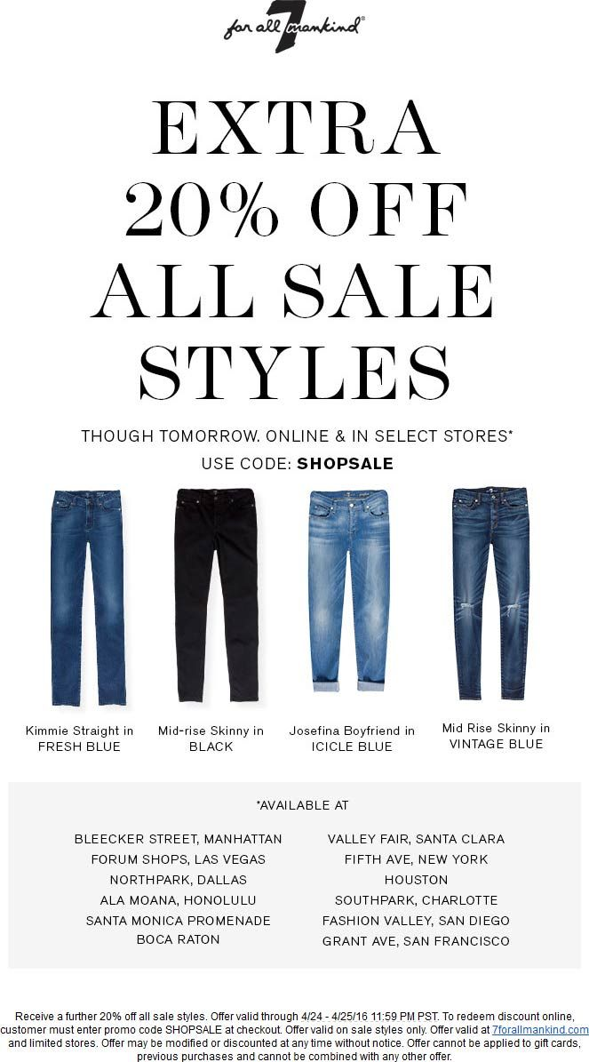 7 all mankind coupon