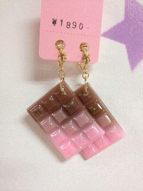 925 Sterling Silver Pins The Candy Collection Laser Cut Earrings Feminist As Fuck Galaxy Pink Perspex Feminist Gifts