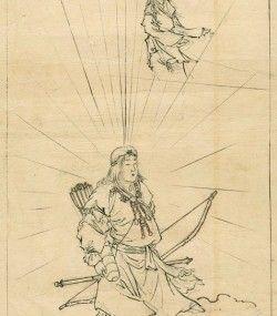 Amaterasu The Sun Goddess By Unknown Ca 1890