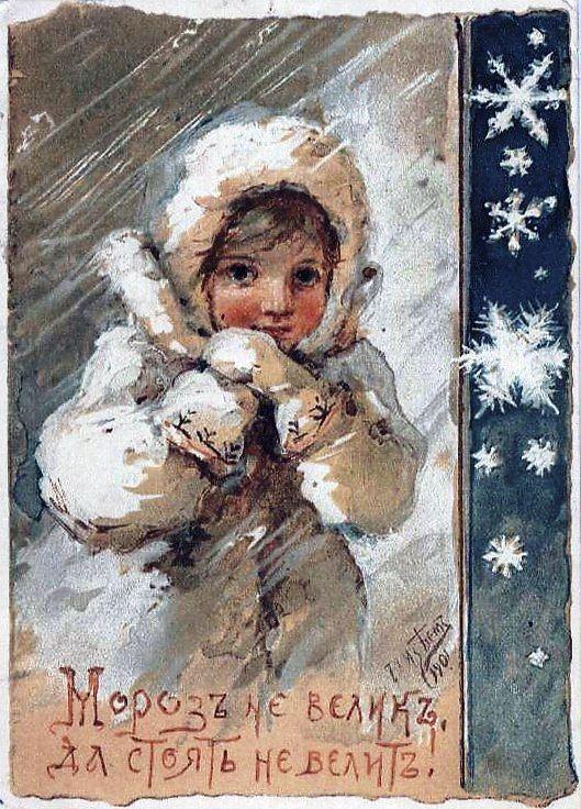 Старинные картинки на рождество, открытка пасха