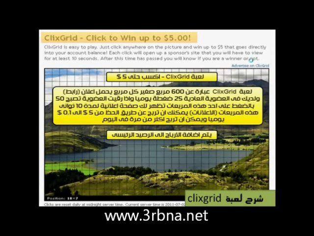 Make Money Online on Internet with Clixsense paid to click PTC Make Money Online...