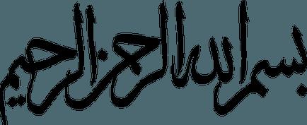 Muslim Prayer Times, Online Quran and Duas | Bismillah