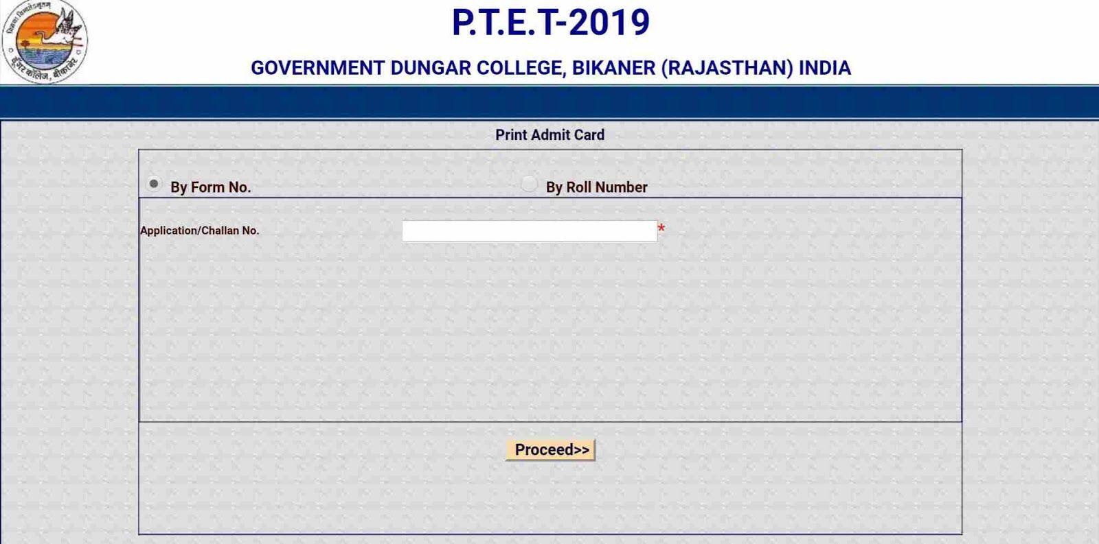 Rajasthan Ptet 2019 Admit Card Download Rajasthan Cards Card Downloads