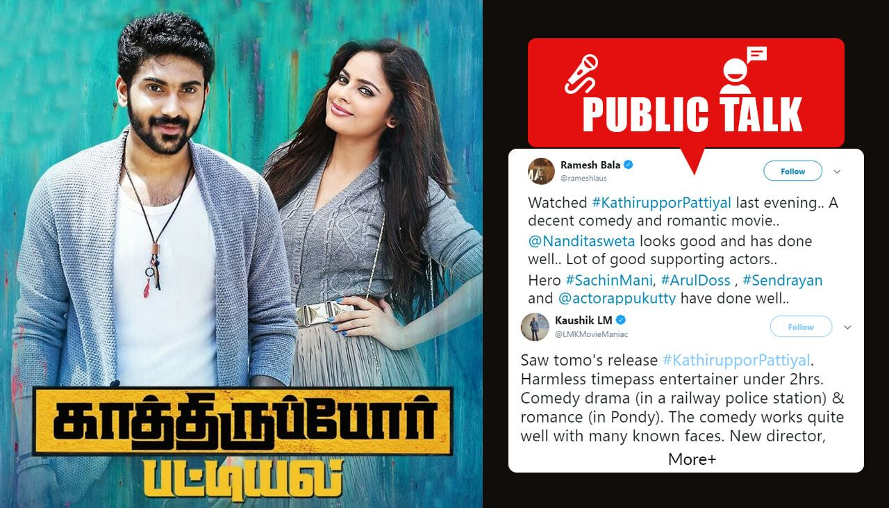 Tamil Movie Kathiruppor Pattiyal Reviews, Public Talk And Rating