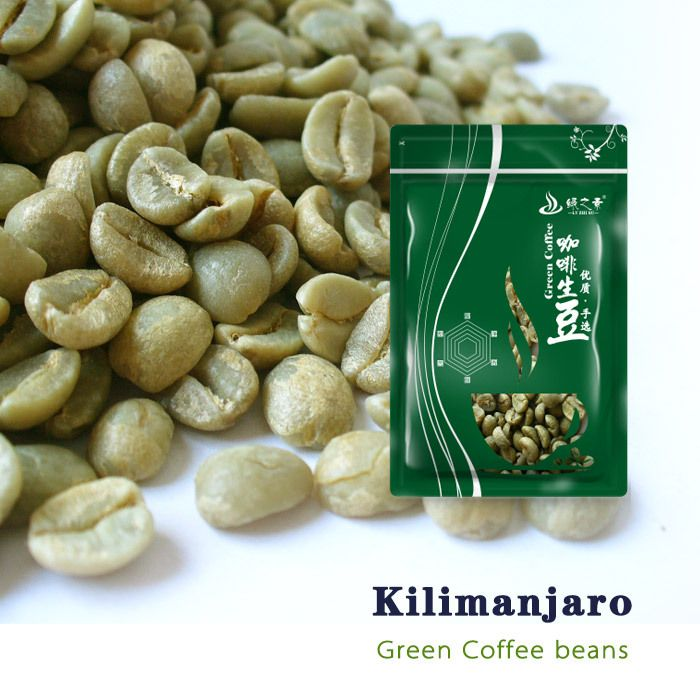 Cheap Coffee Beans Buy Directly From China Suppliers About Green