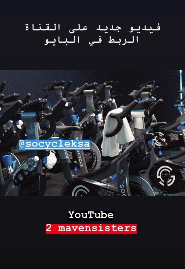 نادي سوسايكل الرياض Racing Open Wheel Racing Motorcycle
