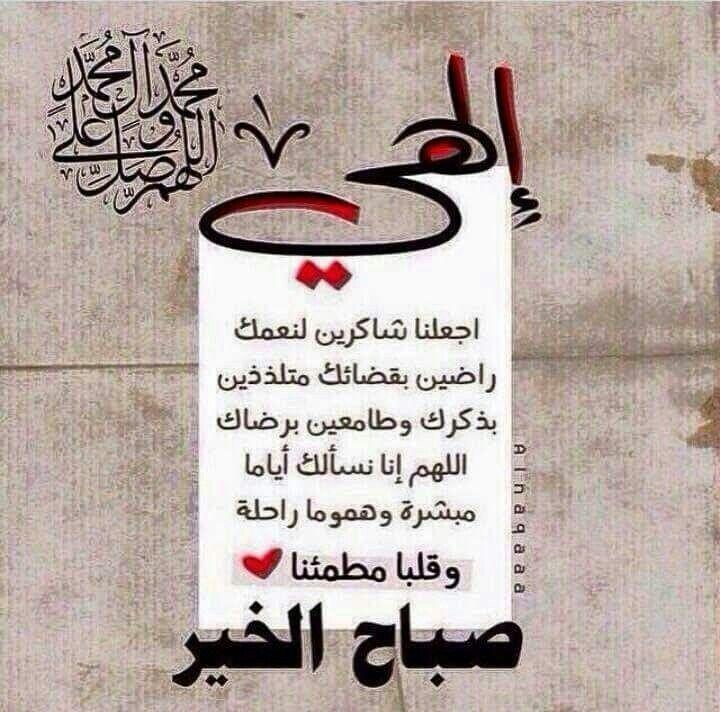 كرار السعيدي On Twitter Good Morning Arabic Glassware Charity Logo Design