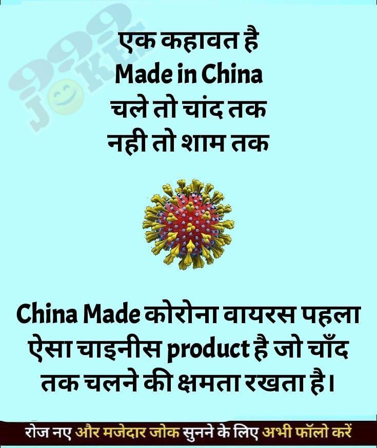 Triple Nine Jokes On Instagram Desi Chutkule Hindi Humor Hindijokes In 2020 New Year Jokes Fun Quotes Funny Wonder Quotes