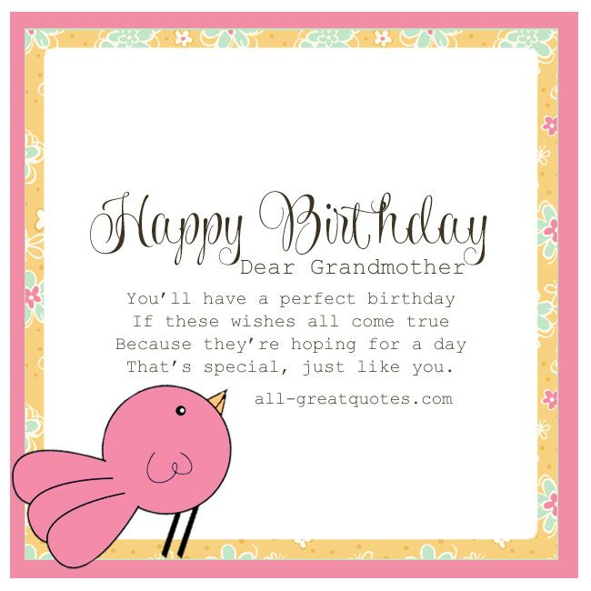 Happy Birthday Dear Grandmother Free Grandma Birthday Card