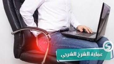 كم تكلفة عملية الشرخ بالليزر فى مصر وهل عملية الشرخ مؤلمة Pill Home Appliances Vacuum Cleaner