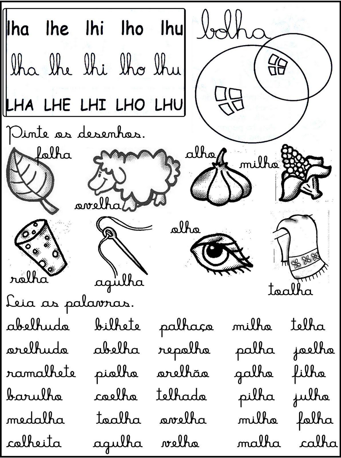 Lista De Palavras Com Ch Nh E Lh Para Pasta De Leitura Palavras