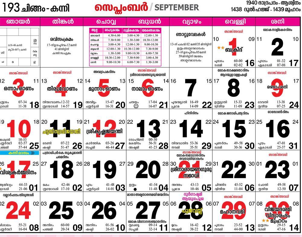 Malayalam Manorama Calendar September 2018 | Printable ...