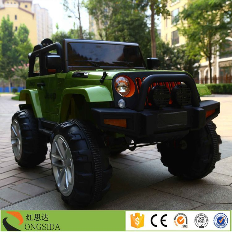 China supplier four wheel mini electric kids car / children electric ...