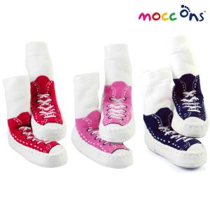 Calcetines antideslizantes con suela de piel mocc ons sneakers (2 - 3 años)