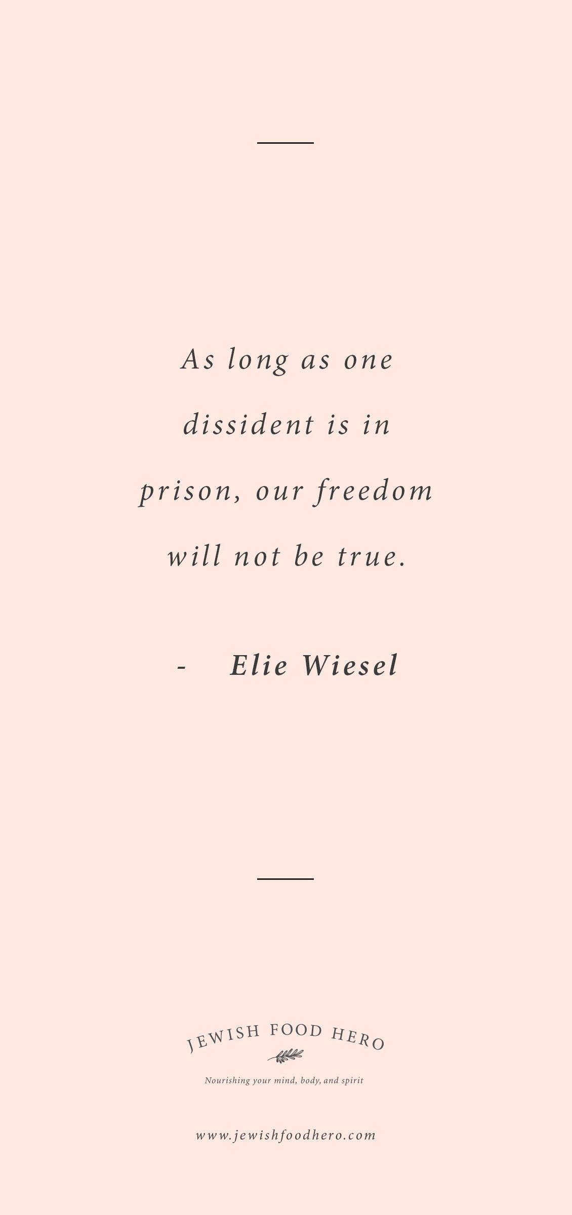 Jewish Quotes On Freedom Jewish Food Hero Jewish Quotes Freedom Quotes Quotes