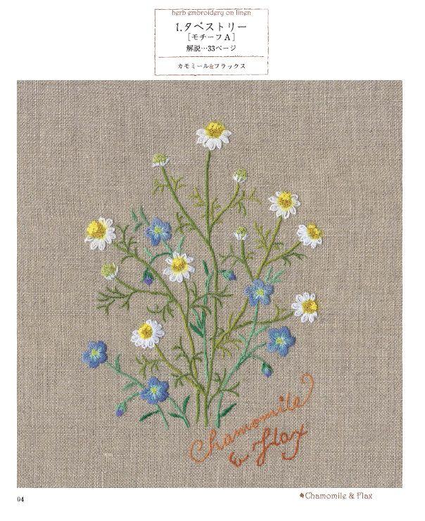 Flower hand embroidery.Лаконичная вышивка Новая книга