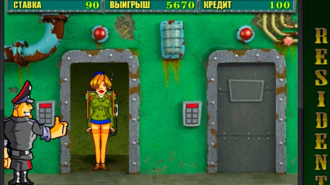 Слотопол делюкс играть онлайн