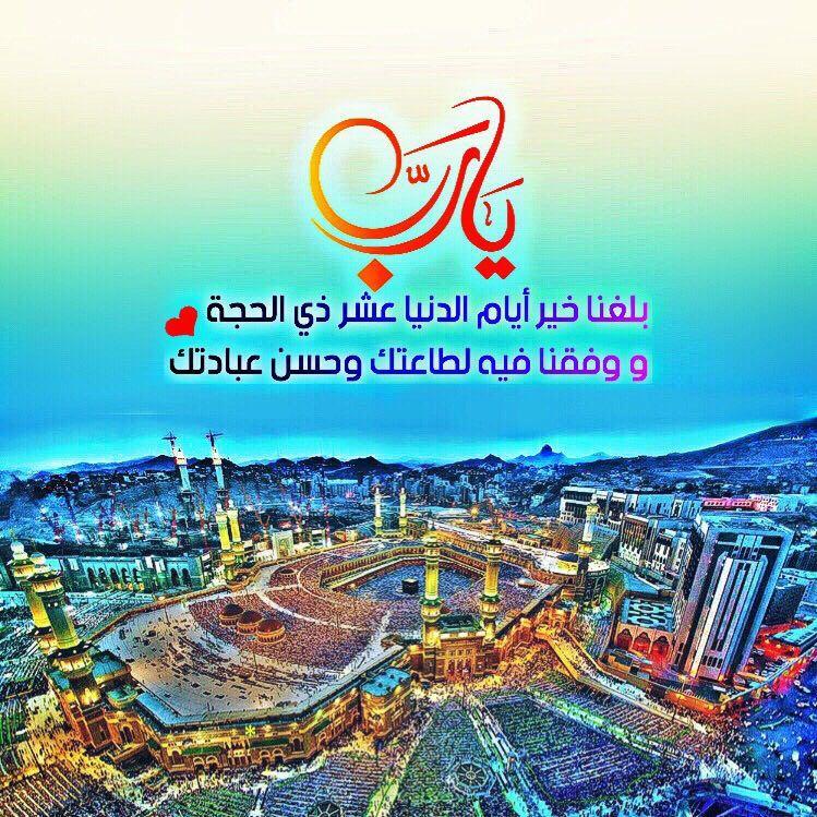 خير أيام الدنيا Arabic Poetry Movie Posters Islam