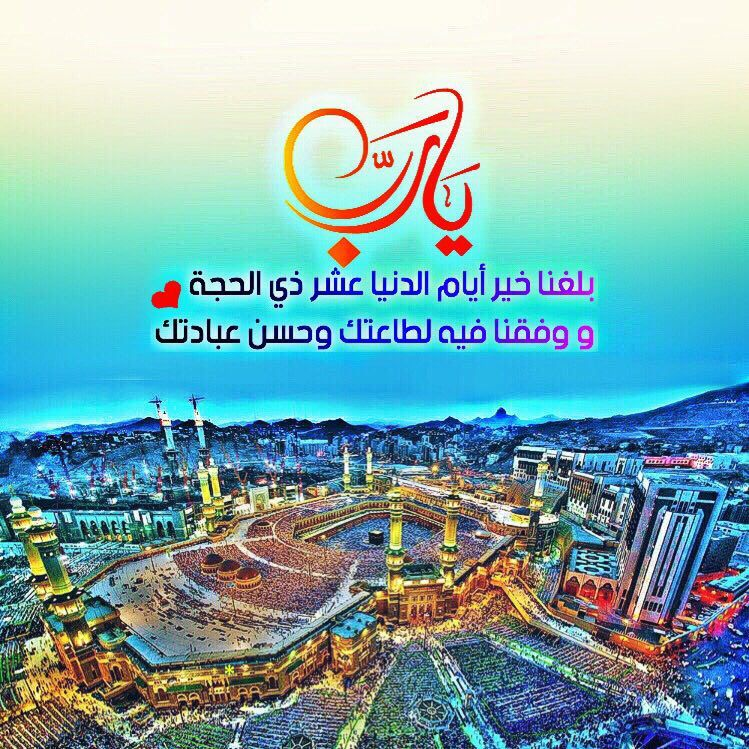 خير أيام الدنيا Arabic Poetry Movie Posters Poetry