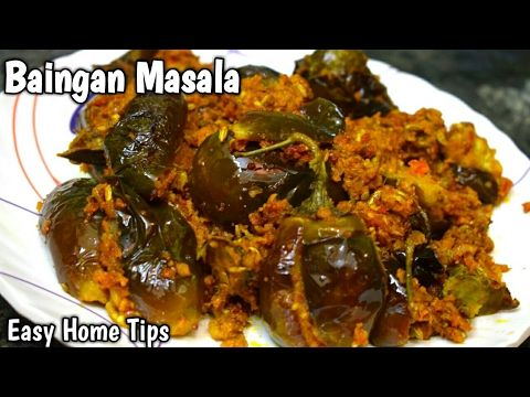 Baingan masala recipe hindi baingan ki sabzi recipe eggplant curry baingan masala recipe hindi baingan ki sabzi recipe eggplant curry spicy forumfinder Images