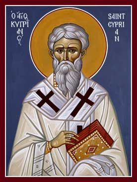 St. Cyprian Orthodox Icon » Mounted Orthodox Icons of C Saints » ArchangelsBooks.com