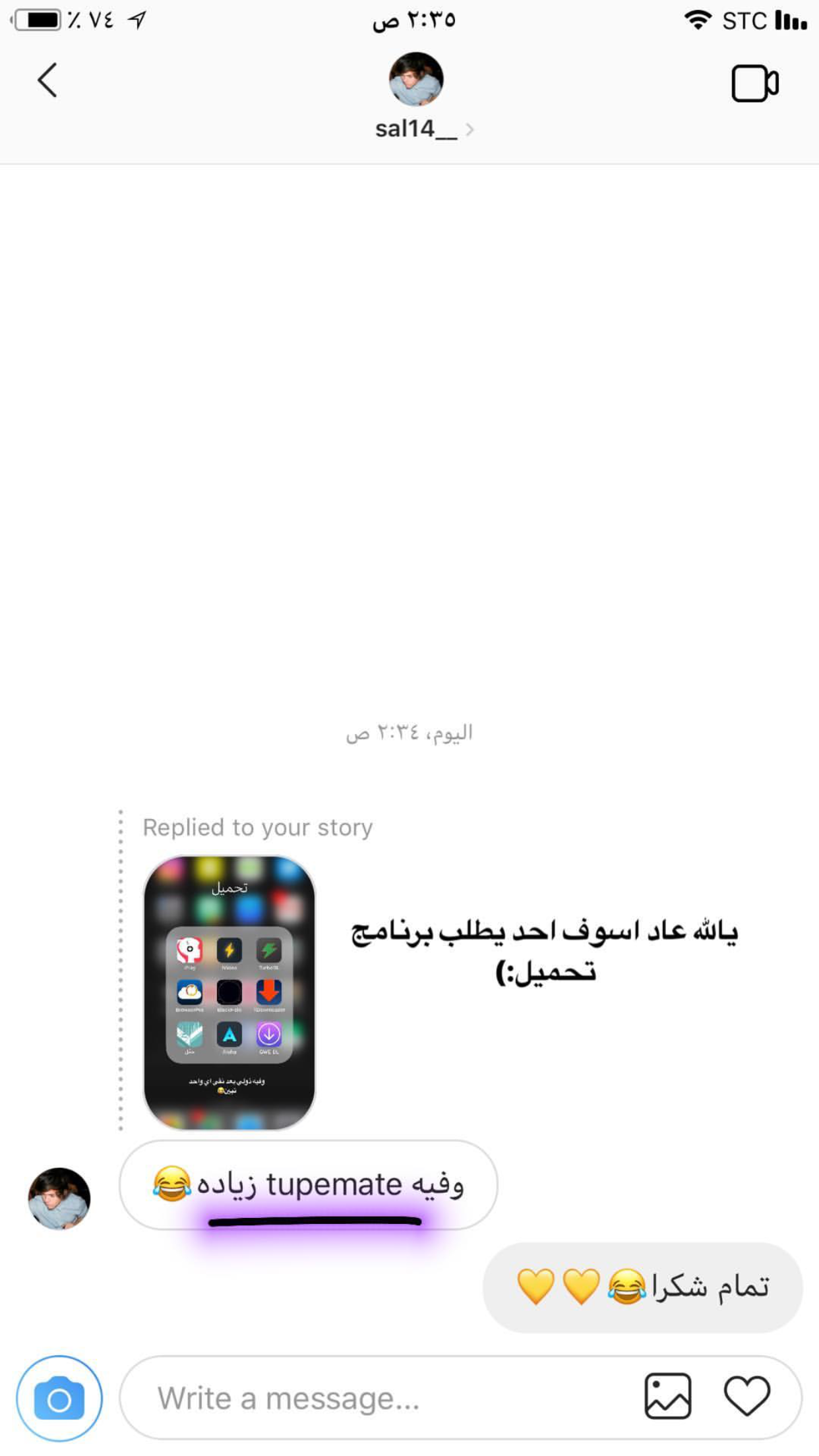 Pin By Gala On برامج Editing Apps App Writing