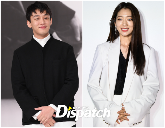 Yoo Ah In And Park Shin Hye Cast In Disaster Film Alive In 2020 Disaster Film Disaster Movie Park Shin Hye