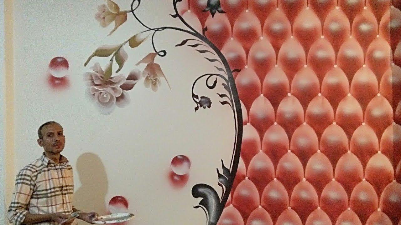 رسم ديكور تنجيد بطريقة مختلفه و بسيطه الرسام عماد بلح Youtube 3d Wall Painting Wall Painting Interior Wall Painting Designs