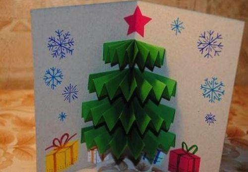 Auguri Di Natale 3d.Risultati Immagini Per Biglietti Auguri Natale 3d Fai Da Te Novyj