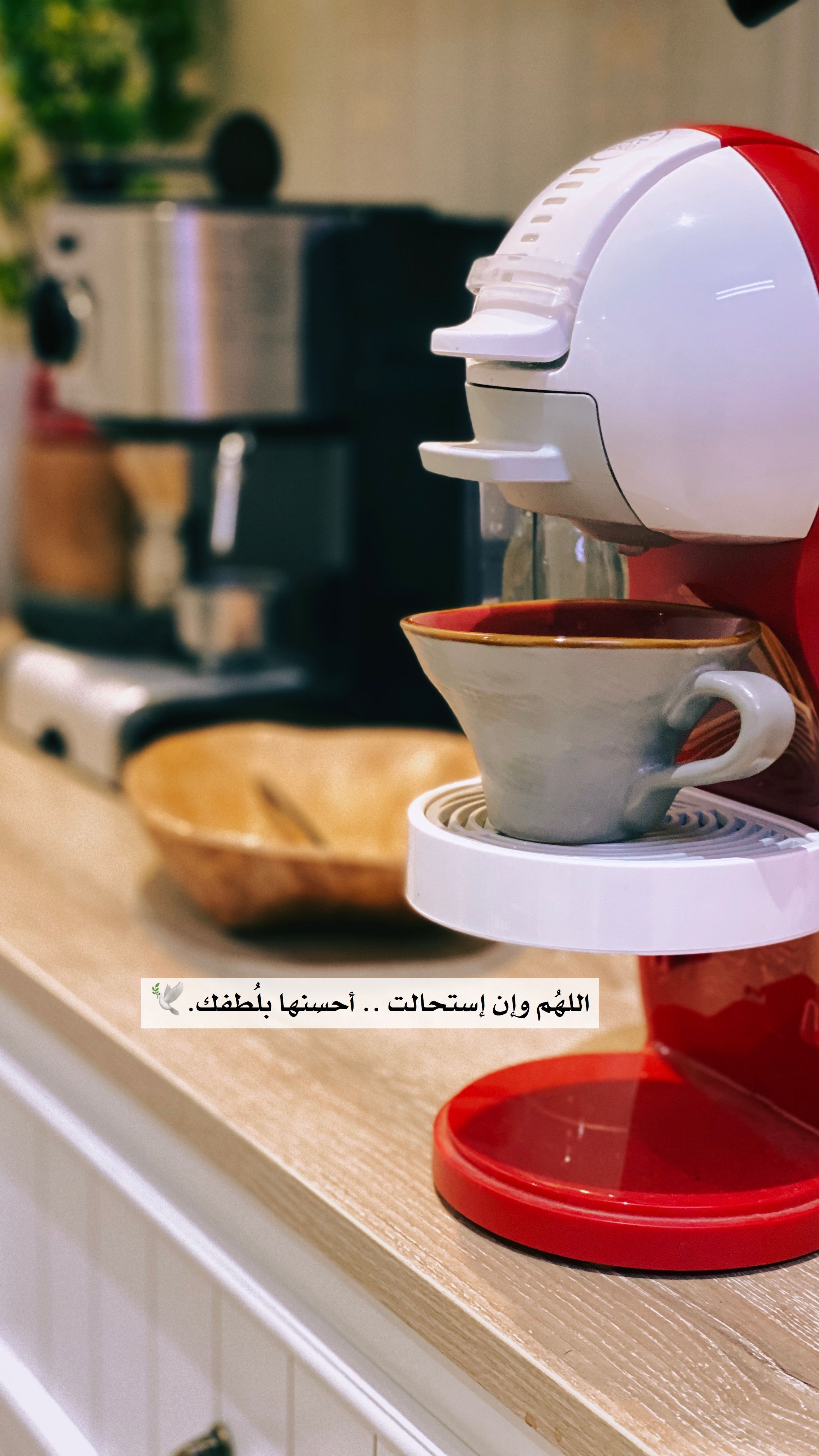 Pin By وضحى On يوميات Beautiful Arabic Words Mixed Feelings Quotes Funny Arabic Quotes