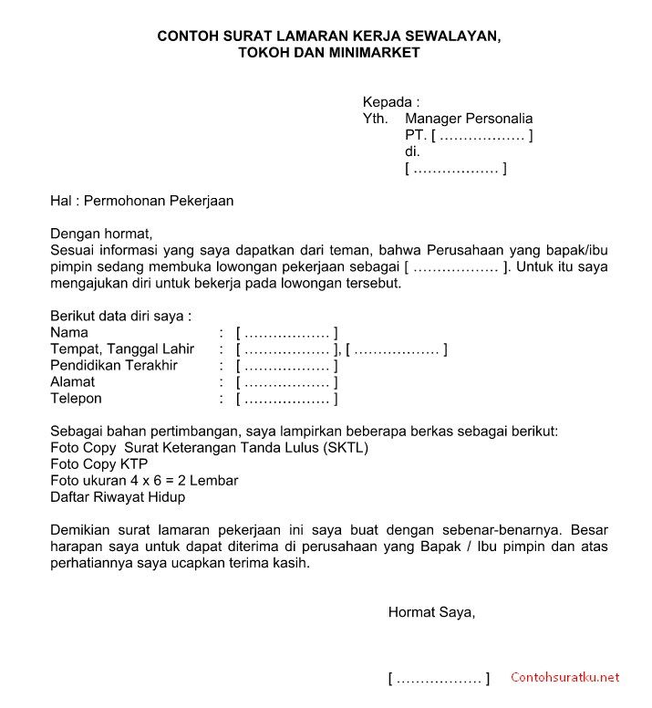 Contoh Surat Lamaran Kerja Swalayan Supermarket Mol Dan Toko Format Word Doc Surat Pimpinan Tulisan