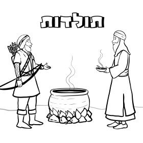 Coloring Page For Parashat Toldot Coloring Pages Diy Christmas Ornaments Jewish Art