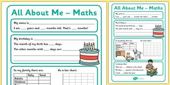 All About Me Maths Display Poster Worksheet Year 3 4 All About Me Poster All About Me Maths Math Maths Display